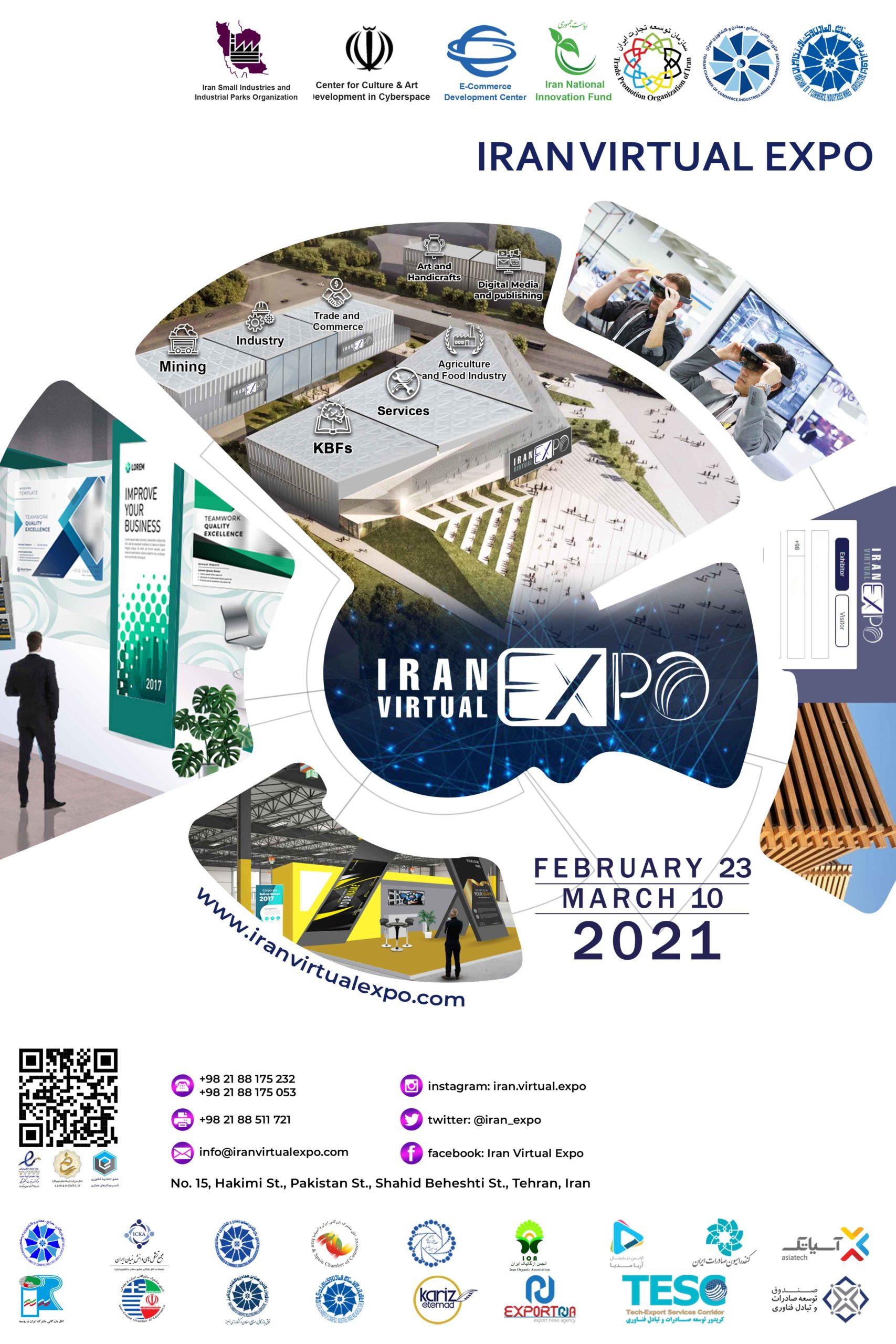 Iran Virtual Expo